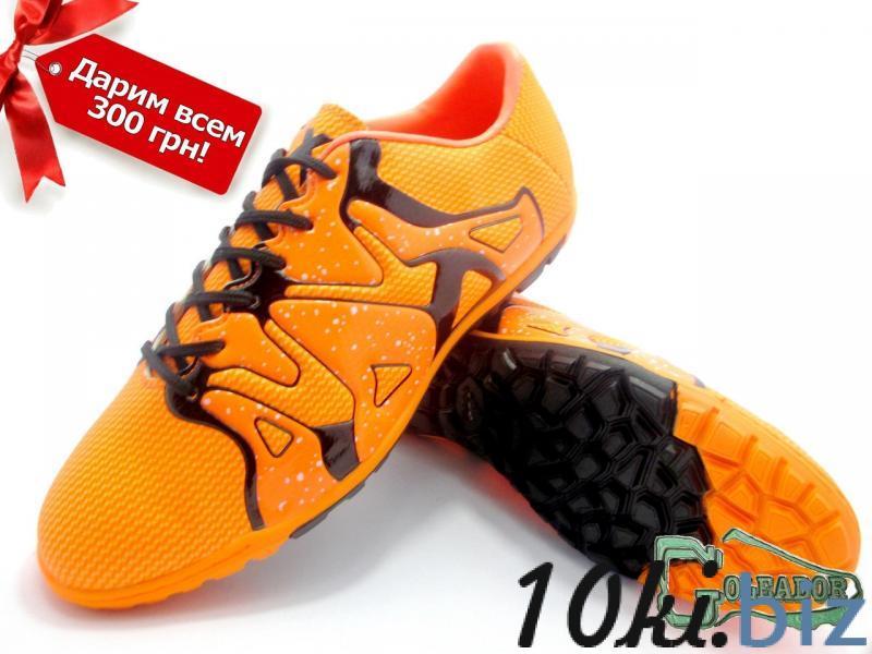 Сороконожки (многошиповки) Adidas X (0302)
