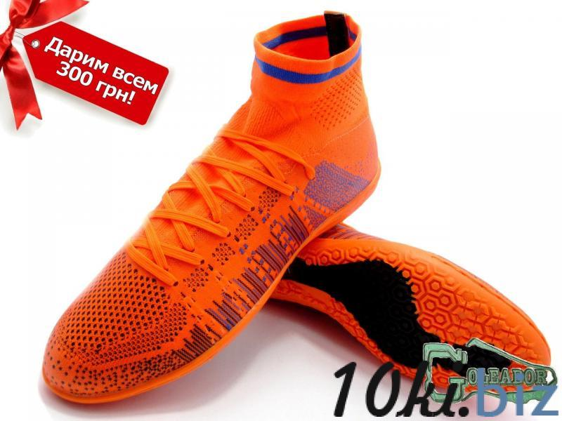 Сороконожки (многошиповки) Difeno (0304) купить в Белгороде - Спортивные товары с ценами и фото