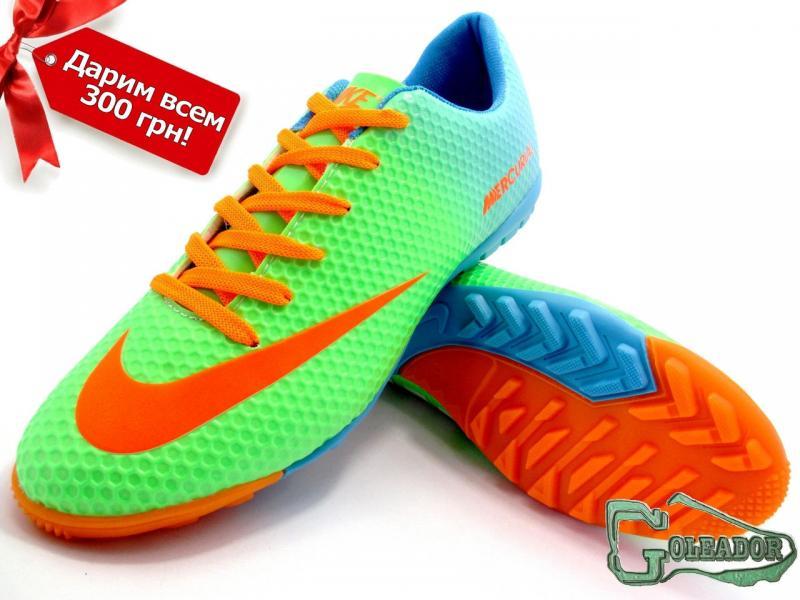 Сороконожки (многошиповки) Nike Mercurial Victory (0339)