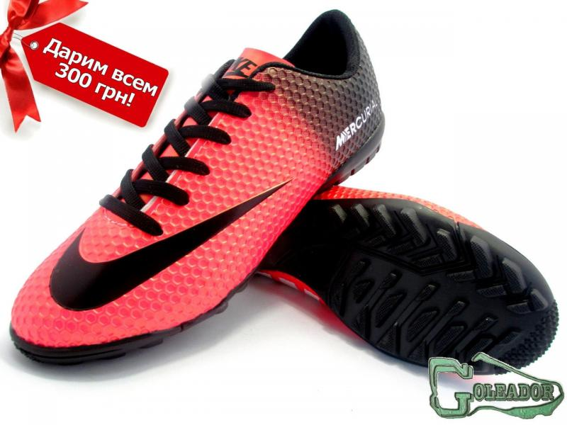 Сороконожки (многошиповки) Nike Mercurial Victory (0340)