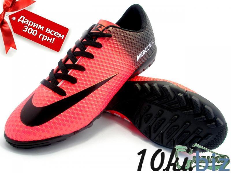 Сороконожки (многошиповки) Nike Mercurial Victory (0340) Обувь для фитнеса в России