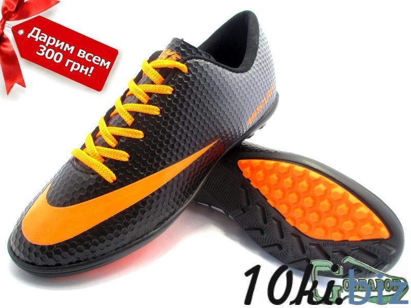 Сороконожки (многошиповки) Nike Mercurial Victory (0343)