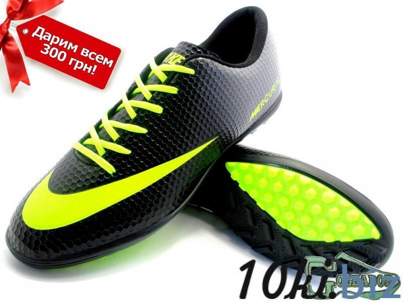 Сороконожки (многошиповки) Nike Mercurial Victory (0344) купить в Белгороде - Спортивные товары с ценами и фото