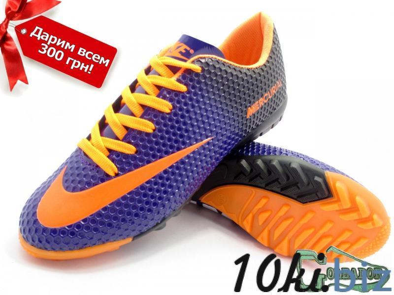 Сороконожки (многошиповки) Nike Mercurial Victory (0345) купить в Белгороде - Спортивные товары с ценами и фото