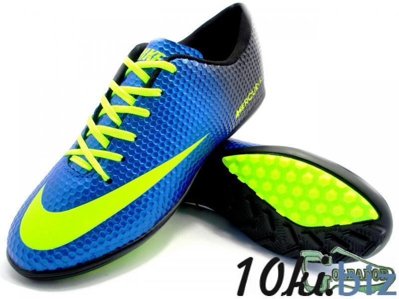 Сороконожки (многошиповки) Nike Mercurial Victory (0347) купить в Белгороде - Спортивные товары с ценами и фото