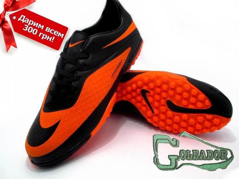 Сороконожки (многошиповки) Nike Hypervenom Phelon (0148)