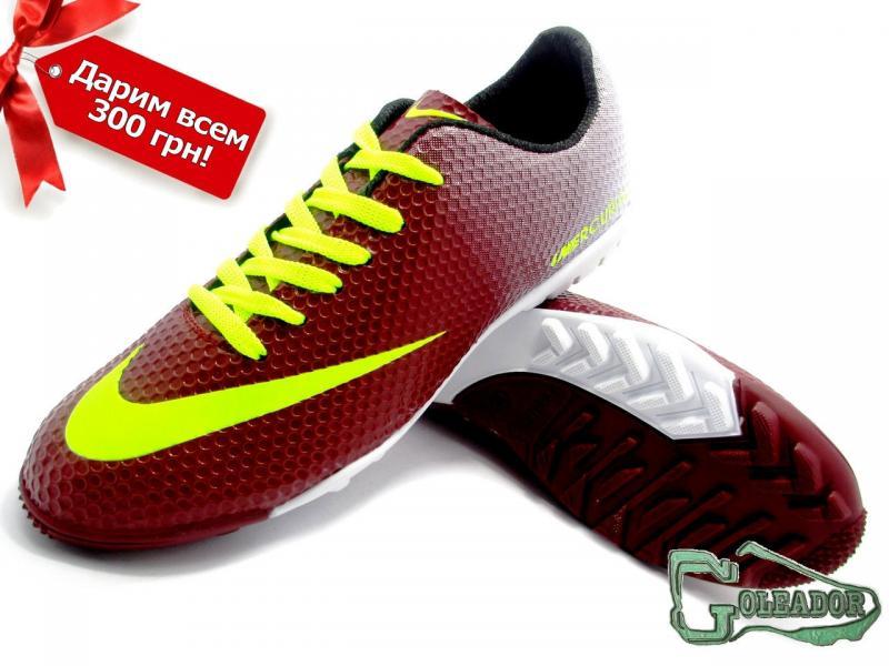 Сороконожки (многошиповки) Nike Mercurial Victory (0348)