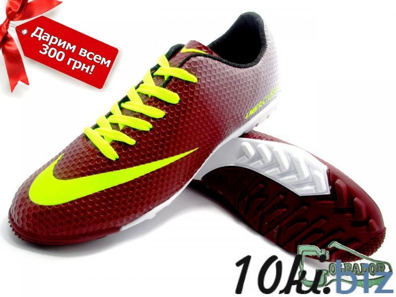 Сороконожки (многошиповки) Nike Mercurial Victory (0348) купить в Белгороде - Спортивные товары с ценами и фото