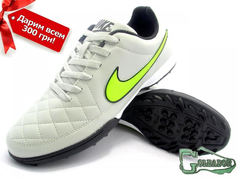 Сороконожки (многошиповки) Nike Tiempo Genio (0365)