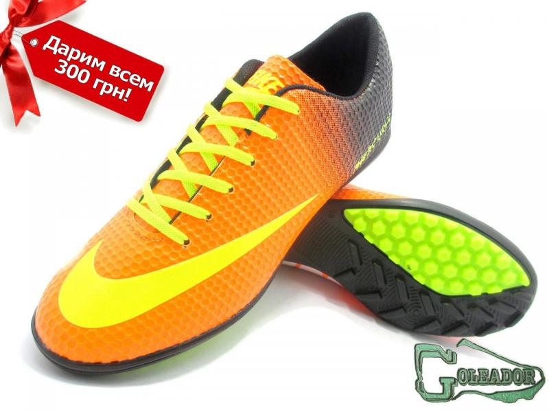 Сороконожки (многошиповки) Nike Mercurial Victory (0370)