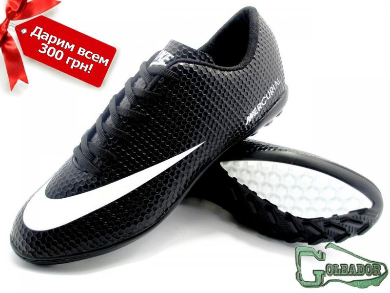 Сороконожки (многошиповки) Nike Mercurial Victory (0372)