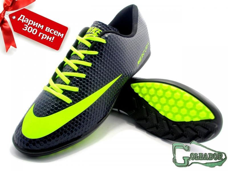 Сороконожки (многошиповки) Nike Mercurial Victory (0376)