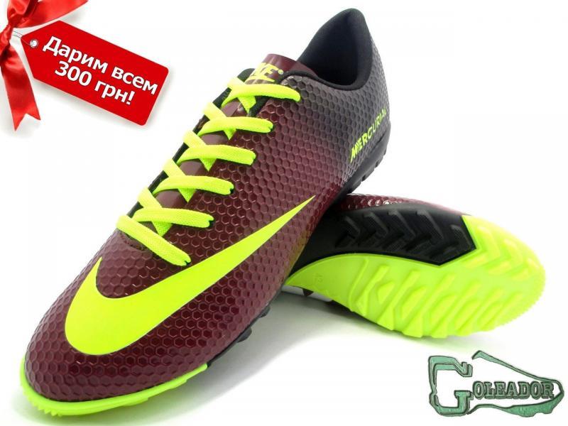 Сороконожки (многошиповки) Nike Mercurial Victory (0377)
