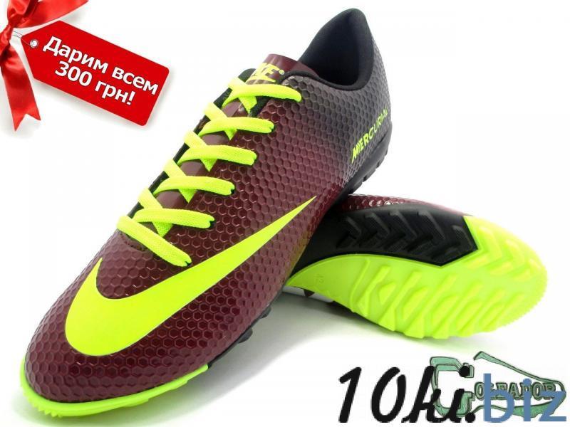 Сороконожки (многошиповки) Nike Mercurial Victory (0377) купить в Белгороде - Спортивные товары с ценами и фото