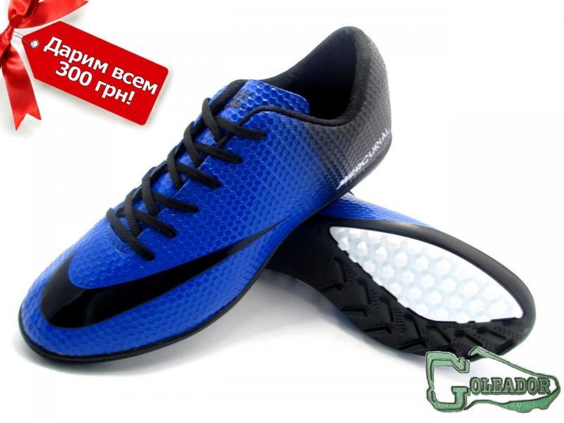 Сороконожки (многошиповки) Nike Mercurial Victory (0379)
