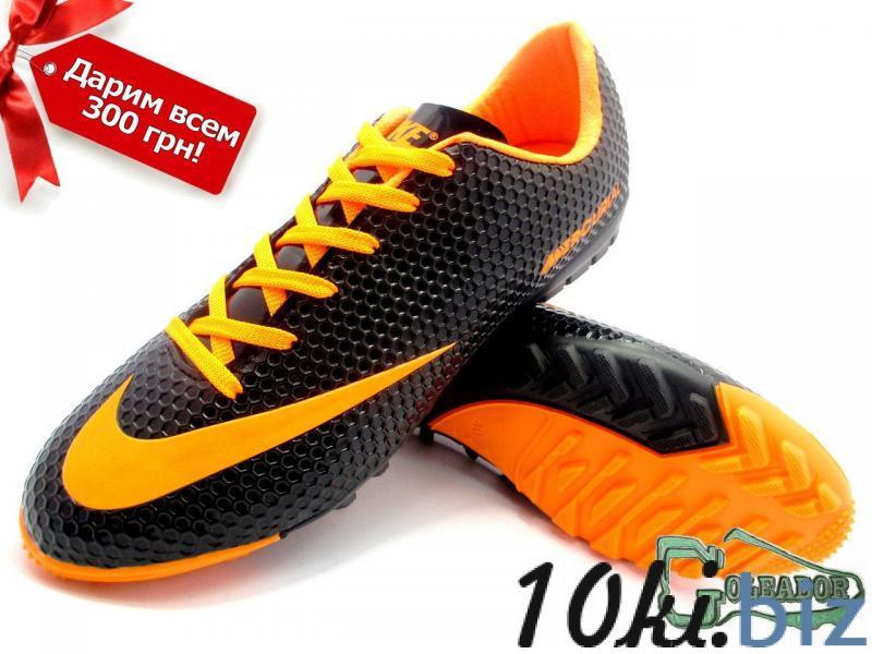 Сороконожки (многошиповки) Nike Mercurial Victory (0380) купить в Белгороде - Спортивные товары с ценами и фото