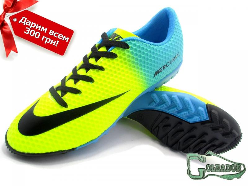 Сороконожки (многошиповки) Nike Mercurial Victory (0381)