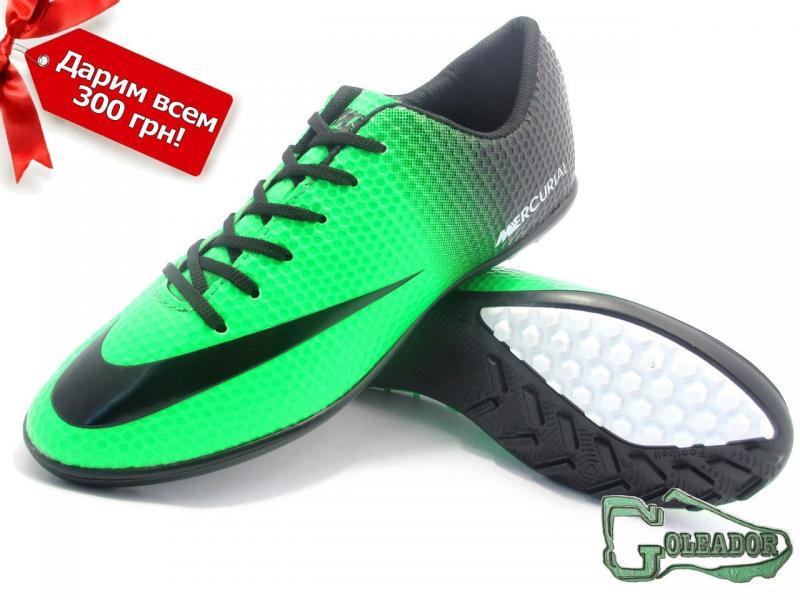 Сороконожки (многошиповки) Nike Mercurial Victory (0393)