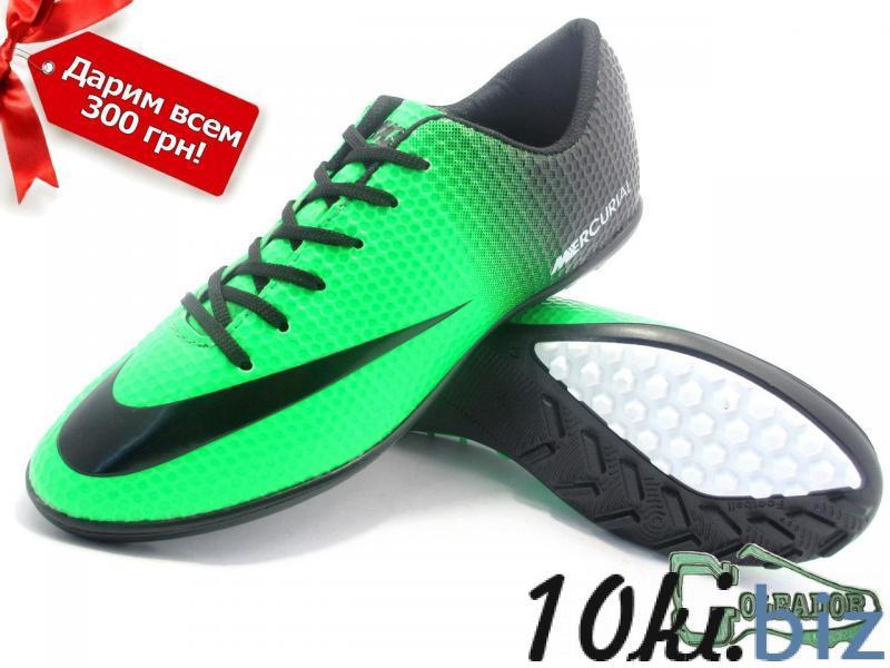 Сороконожки (многошиповки) Nike Mercurial Victory (0393) купить в Белгороде - Спортивные товары с ценами и фото