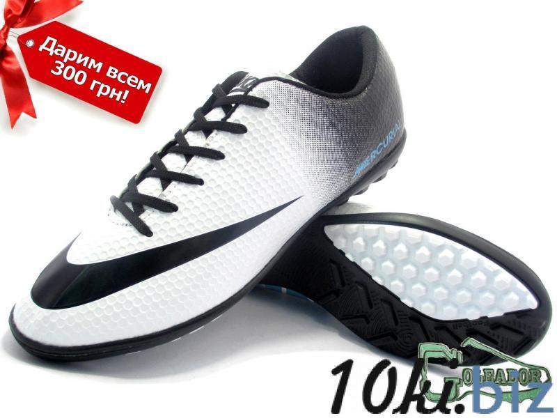 Сороконожки (многошиповки) Nike Mercurial Victory (0394) купить в Белгороде - Спортивные товары с ценами и фото