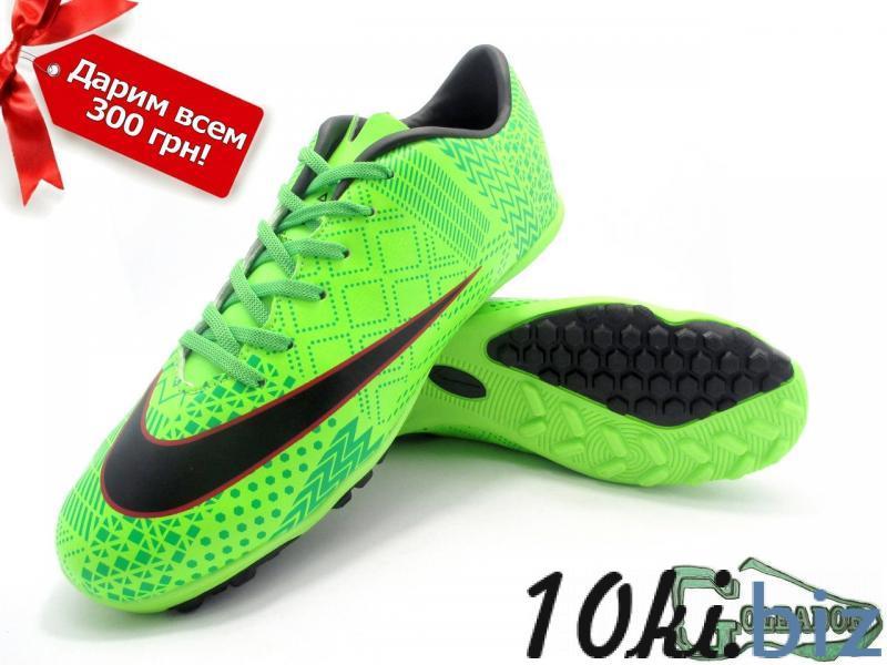 Сороконожки (многошиповки) Nike Mercurial Victory CR7 (0412) купить в Белгороде - Спортивные товары с ценами и фото