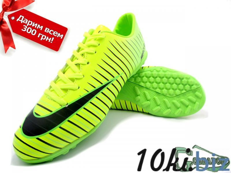 Сороконожки (многошиповки) Nike Mercurial Victory (0415)