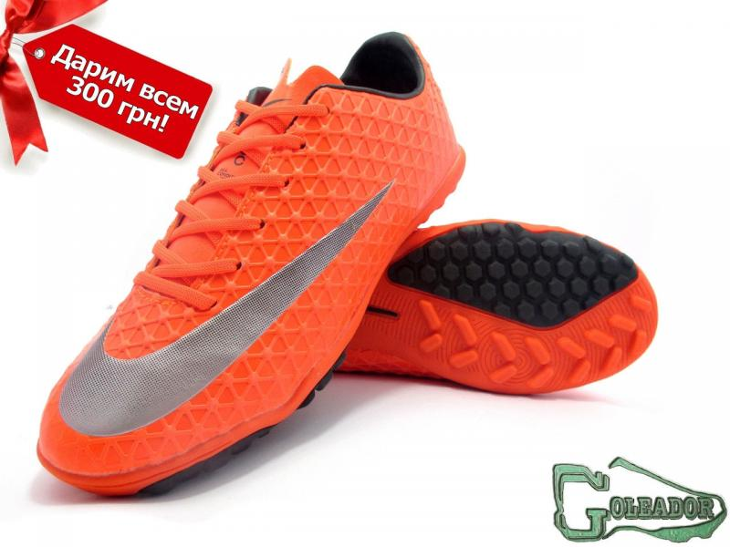 Сороконожки (многошиповки) Nike Mercurial Victory (0416)