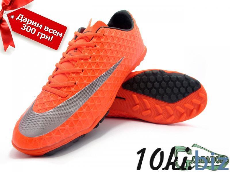 Сороконожки (многошиповки) Nike Mercurial Victory (0416) купить в Белгороде - Спортивные товары с ценами и фото