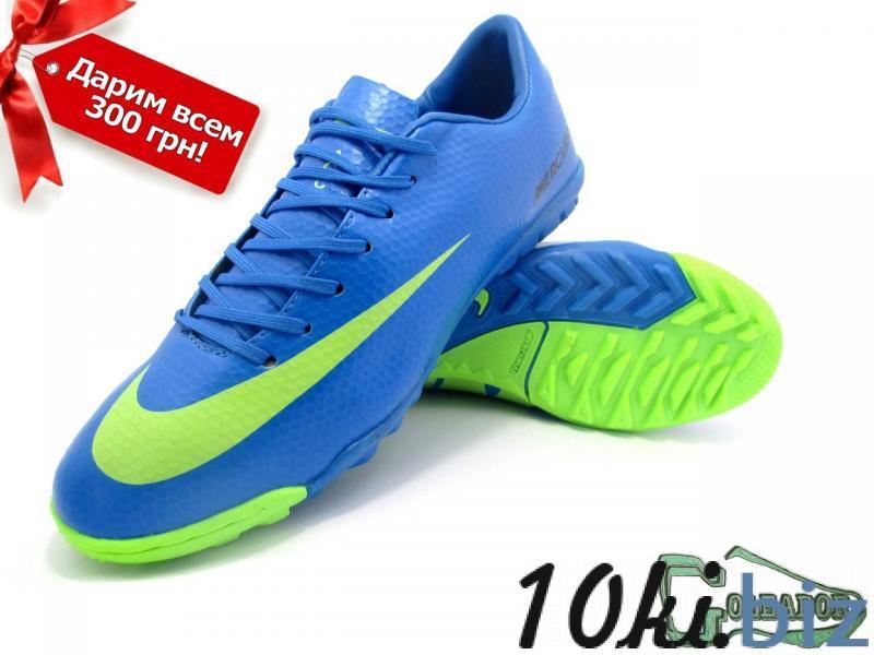 Сороконожки (многошиповки) Nike Mercurial Victory (0430) купить в Белгороде - Спортивные товары с ценами и фото