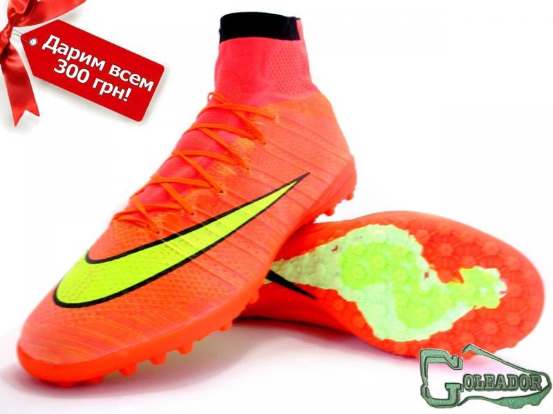 Сороконожки (многошиповки) Nike Elastico ProXimo (0336)