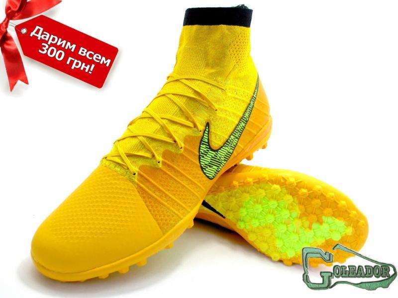 Сороконожки (многошиповки) Nike Elastico Superfly ProXimo (0337)