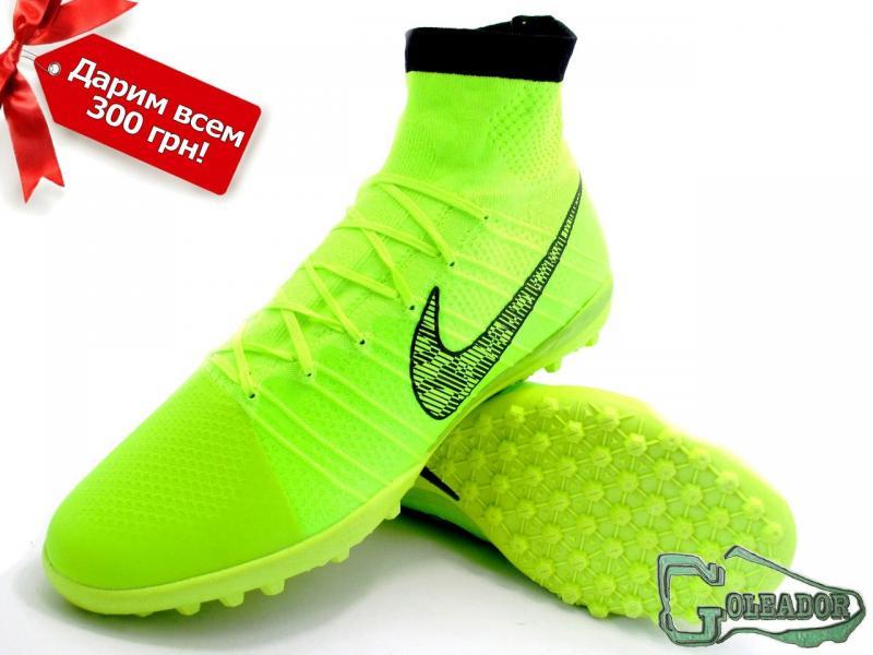 Сороконожки (многошиповки) Nike Elastico Superfly ProXimo (0338)