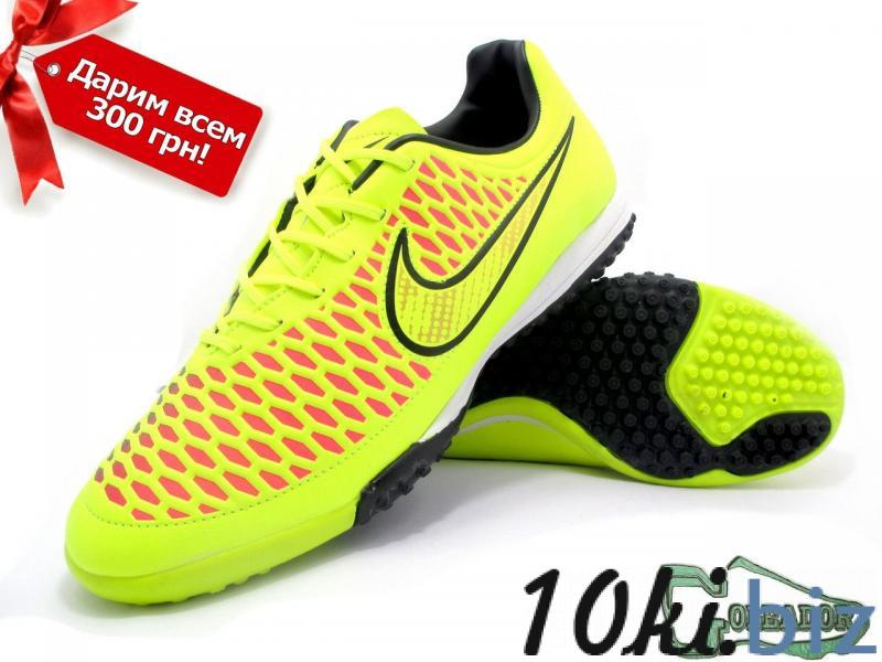 Сороконожки (многошиповки) Nike Magista Onda (0423) купить в Белгороде - Обувь для фитнеса с ценами и фото