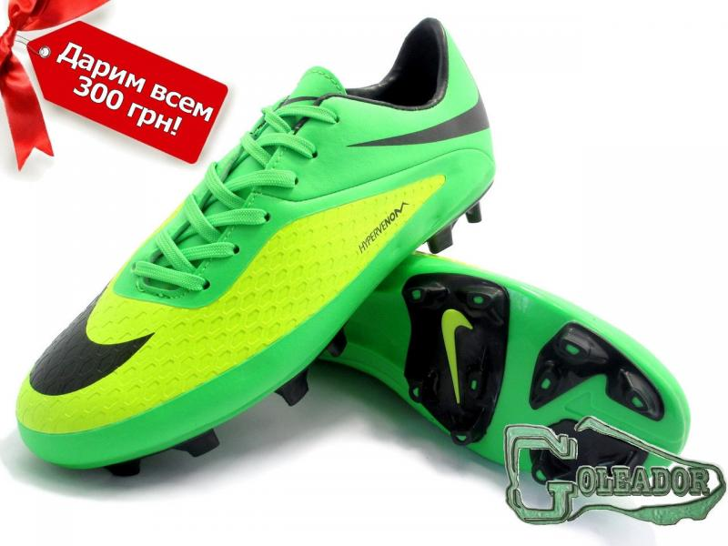 Бутсы (копы) Nike Hypervenom Phelon (0143)