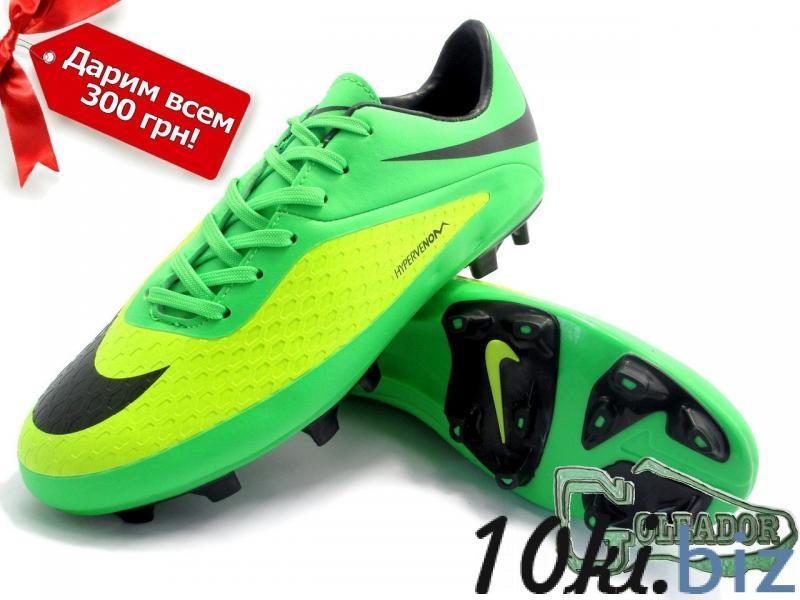 Бутсы (копы) Nike Hypervenom Phelon (0143) купить в Белгороде - Спортивные товары с ценами и фото