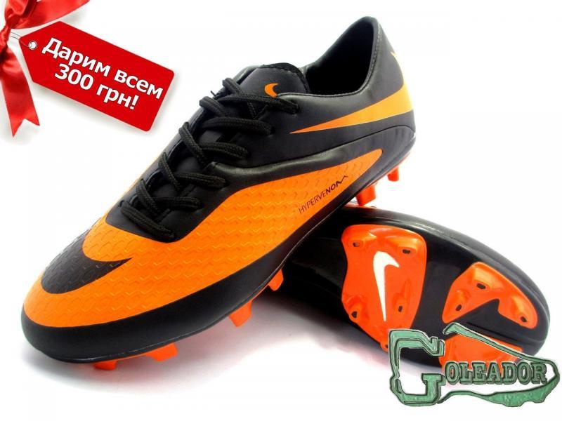 Бутсы (копы) Nike Hypervenom Phelon (0144)