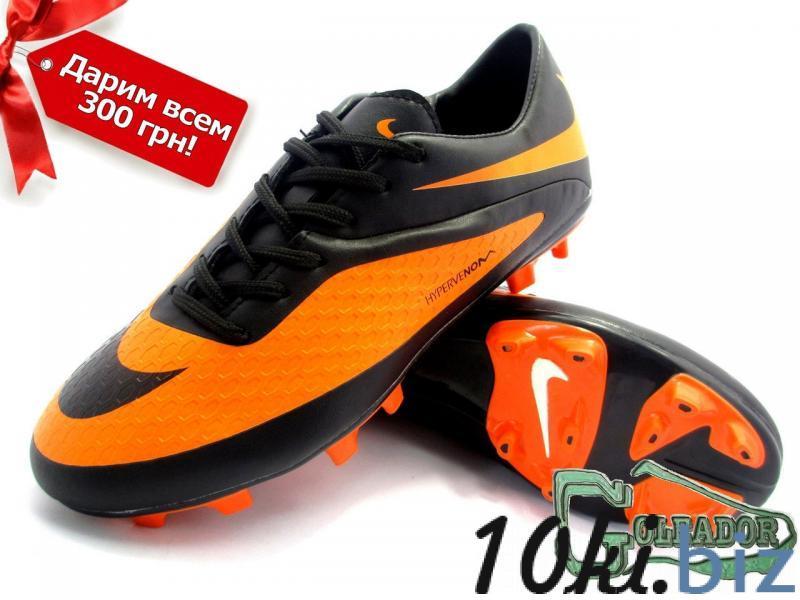 Бутсы (копы) Nike Hypervenom Phelon (0144) купить в Белгороде - Спортивные товары с ценами и фото