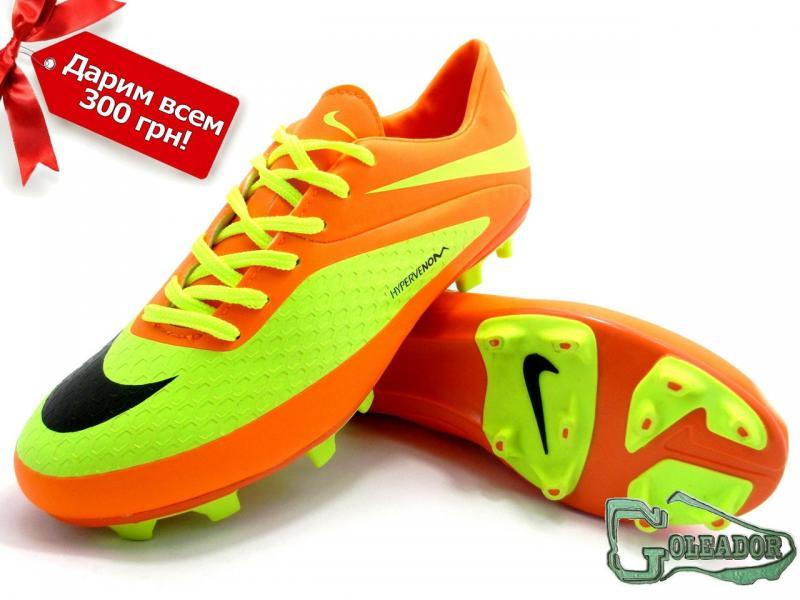 Бутсы (копы) Nike Hypervenom Phelon (0145)