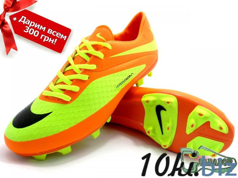 Бутсы (копы) Nike Hypervenom Phelon (0145) купить в Белгороде - Спортивные товары с ценами и фото
