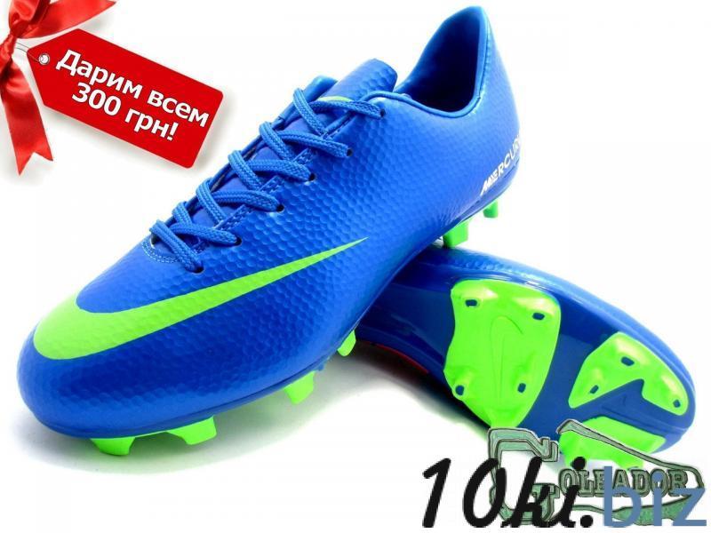 Бутсы (копы) Nike Mercurial Victory (0151) купить в Белгороде - Спортивные товары с ценами и фото