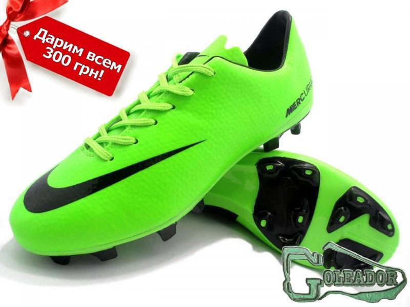 Бутсы (копы) Nike Mercurial Victory (0155)