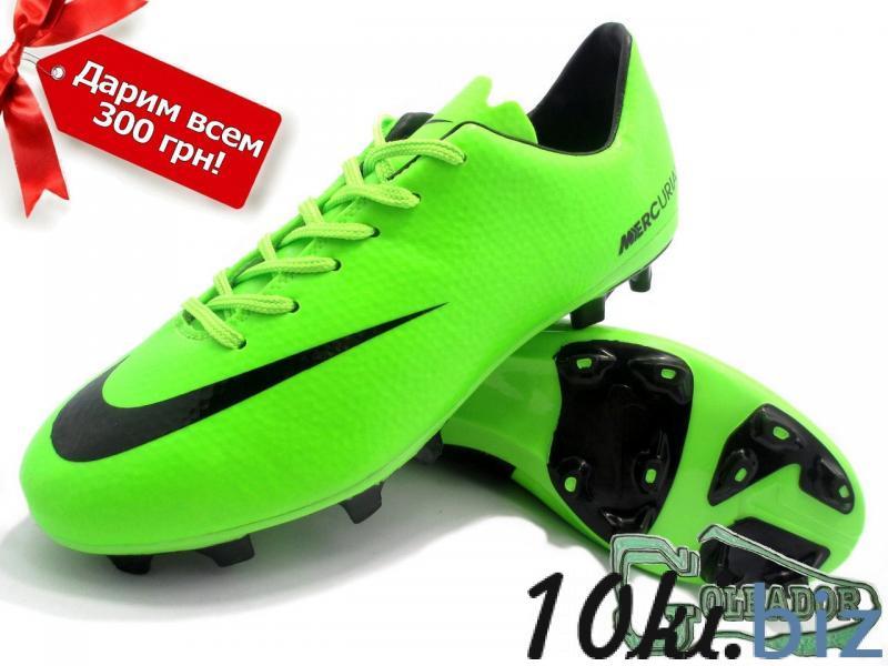 Бутсы (копы) Nike Mercurial Victory (0155) купить в Белгороде - Спортивные товары с ценами и фото