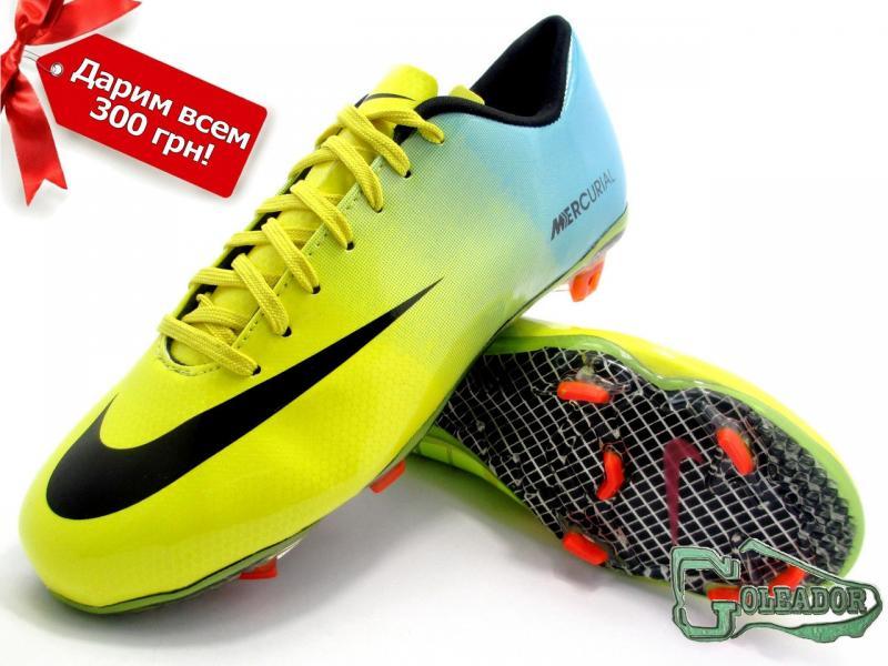 Бутсы (копы) Nike Mercurial Victory (0217)