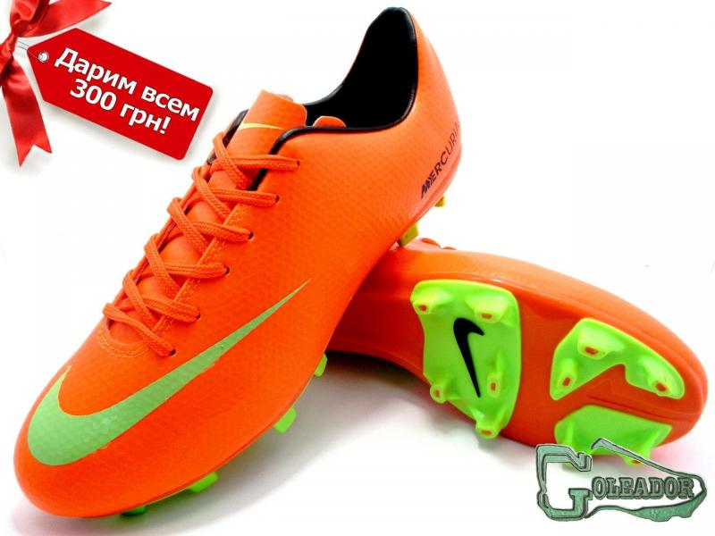Бутсы (копы) Nike Mercurial Victory (0225)