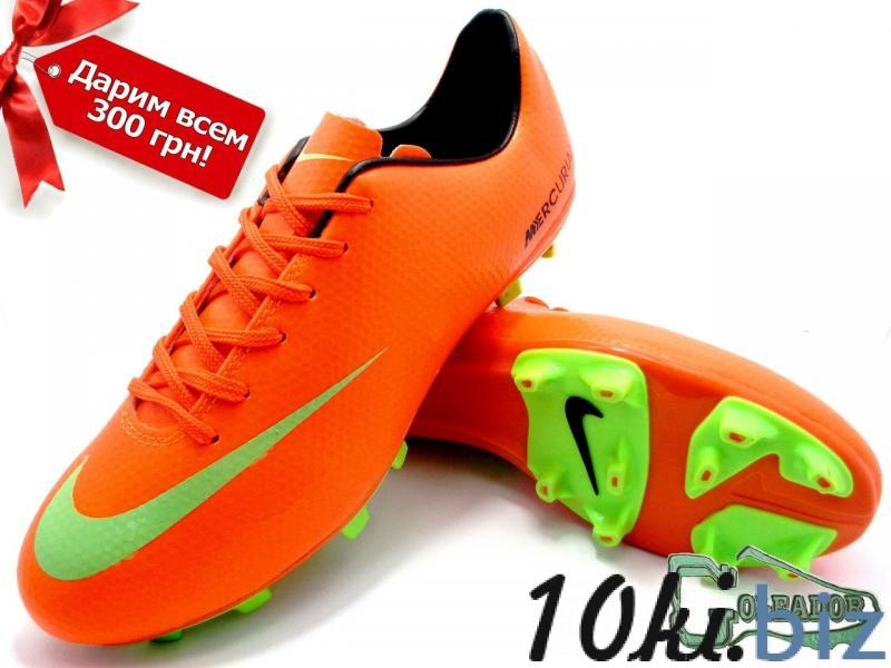 Бутсы (копы) Nike Mercurial Victory (0225) купить в Белгороде - Спортивные товары с ценами и фото