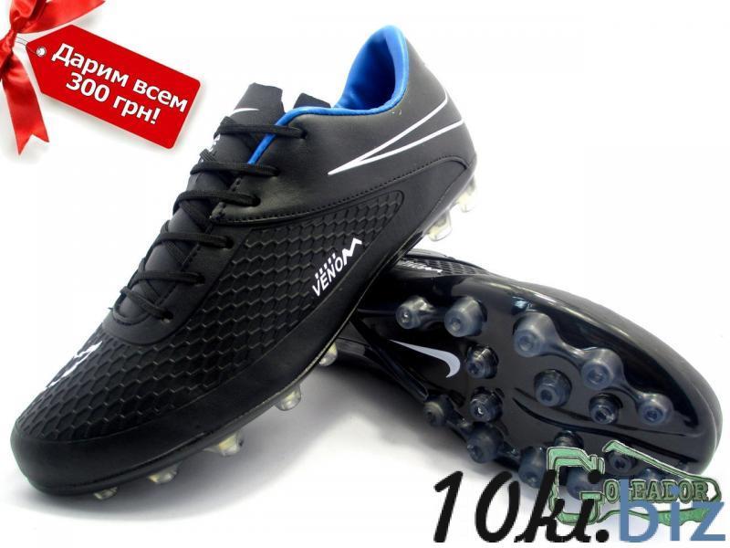 Бутсы (копы) Nike Hypervenom Phelon (0300)
