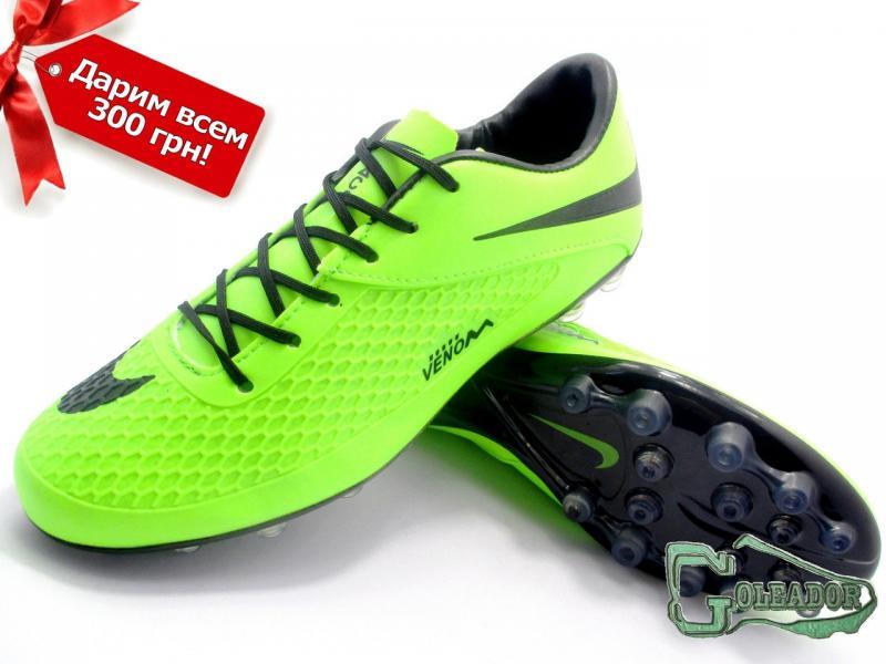 Бутсы (копы) Nike Hypervenom Phelon (0301)