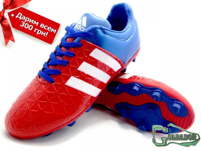 Бутсы (копы) Adidas ASE 15.3 (0311)