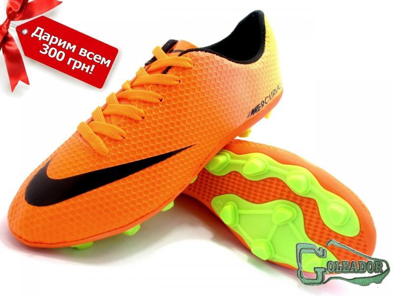 Бутсы (копы) Nike Mercurial Victory (0316)
