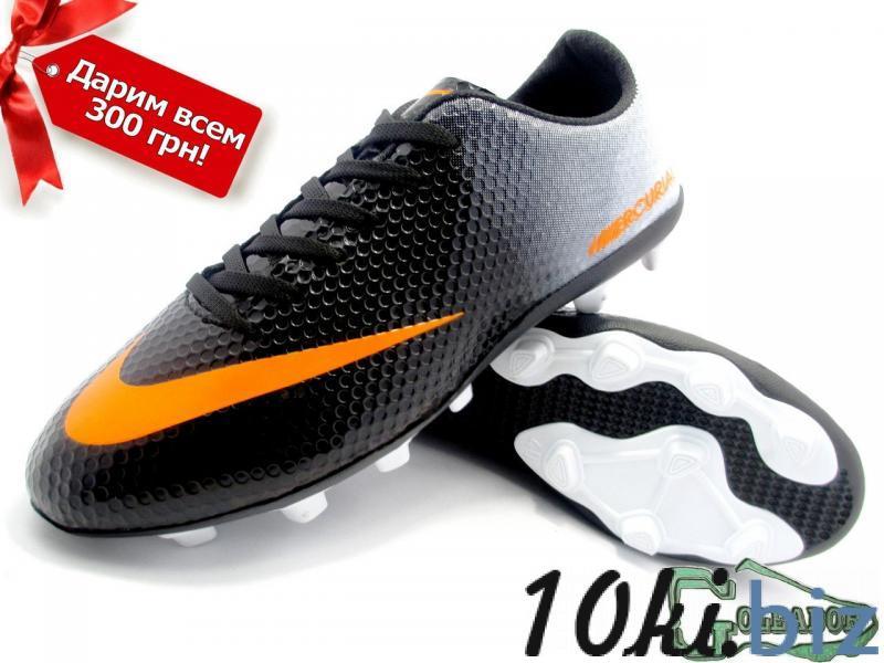 Бутсы (копы) Nike Mercurial Victory (0355) купить в Белгороде - Спортивные товары с ценами и фото
